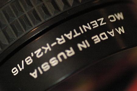 IMGP4550-s